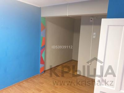 Офис площадью 32 м², Казахстан 77 за 100 000 〒 в Усть-Каменогорске — фото 4