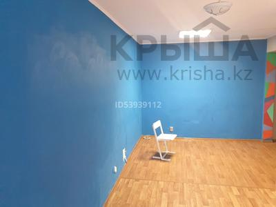 Офис площадью 32 м², Казахстан 77 за 100 000 〒 в Усть-Каменогорске — фото 5
