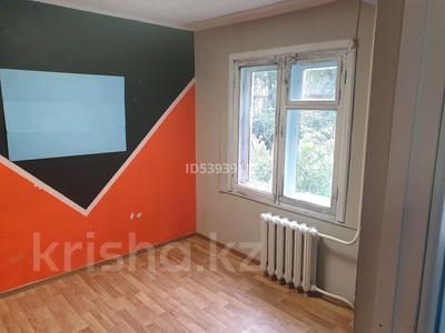 Офис площадью 32 м², Казахстан 77 за 100 000 〒 в Усть-Каменогорске — фото 6