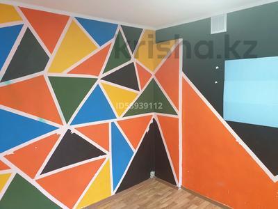Офис площадью 32 м², Казахстан 77 за 100 000 〒 в Усть-Каменогорске — фото 7