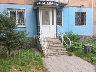 Офис площадью 32 м², Казахстан 77 за 100 000 〒 в Усть-Каменогорске