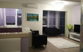 2-комнатная квартира, 78 м² помесячно, Желтоксан 2 за 170 000 〒 в Нур-Султане (Астана)