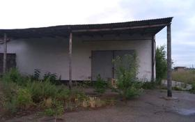 Промбаза 40 соток, 167 учетный квартал 3 за 45 млн 〒 в Караганде, Казыбек би р-н
