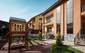 4-комнатная квартира, 150 м², 2/3 этаж, мкр Нур Алатау 1950 за 83 млн 〒 в Алматы, Бостандыкский р-н