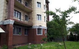 1 комната, 15 м², мкр Дубок-2, Атамекен 143 за 35 000 〒 в Алматы, Ауэзовский р-н