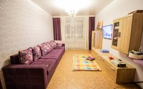 2-комнатная квартира, 65 м², 3/5 этаж, Мкр Коктем за 18.5 млн 〒 в Талдыкоргане