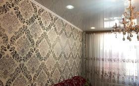 3-комнатная квартира, 64.9 м², 1/2 этаж, Казбекова 30 за 11 млн 〒 в Балхаше
