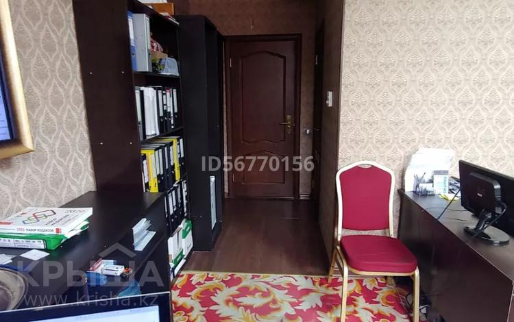 Офис площадью 18 м², Кабанбай Батыра 132/1 — Наурызбай Батыра за 130 000 〒 в Алматы