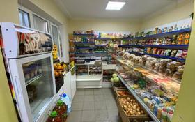 Магазин площадью 50.4 м², Монкеулы 101 за 16 млн 〒 в Уральске