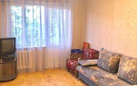1-комнатная квартира, 32 м², 4/4 этаж, мкр №5, проспект Алтынсарина 8 за 14.5 млн 〒 в Алматы, Ауэзовский р-н