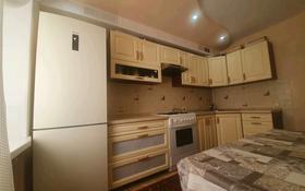 3-комнатная квартира, 69 м², 3/6 этаж, Б.Момышұлы 53/1 — Пр.Мира за 17.5 млн 〒 в Темиртау
