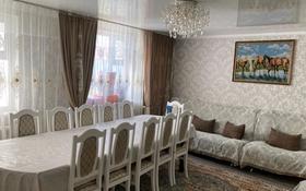 5-комнатный дом, 108 м², 10 сот., улица Тусупбекова 54 — Ауезова за 52 млн 〒 в Жезказгане