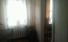 4-комнатный дом, 66 м², 6 сот., Юная 74 за 6.5 млн 〒 в Караганде, Октябрьский р-н