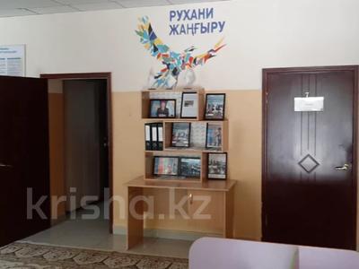 Здание, Касыма Шарипова 47 площадью 942 м² за 2.5 млн 〒 в Алматы — фото 3