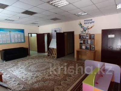 Здание, Касыма Шарипова 47 площадью 942 м² за 2.5 млн 〒 в Алматы — фото 6