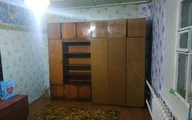 2-комнатный дом, 31.9 м², 1.21 сот., Жамбыла за 6 млн 〒 в Кокшетау