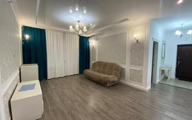 3-комнатная квартира, 95 м², 3/4 этаж помесячно, Академика Сатпаева 316/1 за 250 000 〒 в Павлодаре