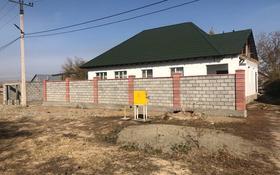 9-комнатный дом, 150 м², 10 сот., улица Амангелды за 25 млн 〒 в Талдыкоргане