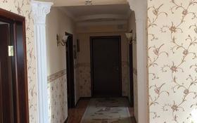 5-комнатный дом, 104 м², 8 сот., Сапатай Батыра 14 за 18 млн 〒 в Узынагаш