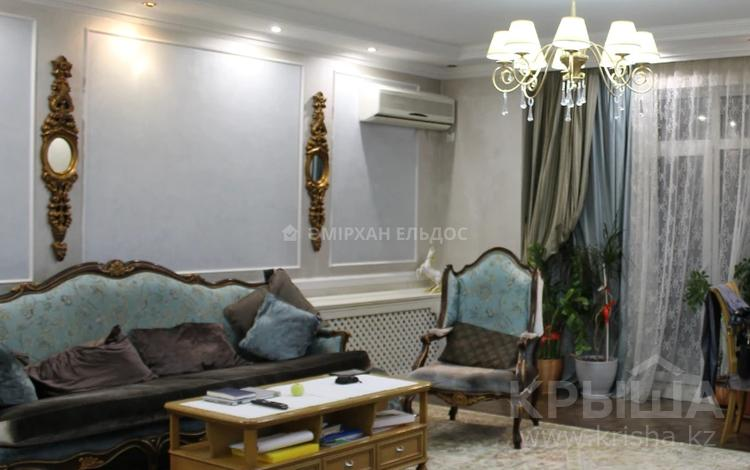 5-комнатная квартира, 210 м², 4 этаж, Сарайшык 38 за ~ 85 млн 〒 в Нур-Султане (Астана), Есиль р-н