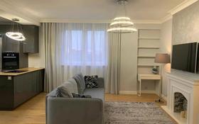 2-комнатная квартира, 75 м², 9/23 этаж помесячно, Снегина 32/1 за 350 000 〒 в Алматы, Медеуский р-н