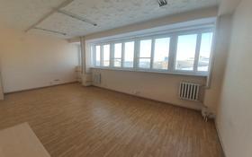 Офис площадью 32 м², проспект Бухар Жырау 55А за 2 500 〒 в Караганде, Казыбек би р-н