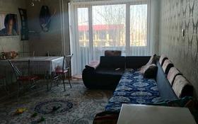 3-комнатная квартира, 92 м², 2/5 этаж помесячно, мкр Нурсат 86 за 200 000 〒 в Шымкенте, Каратауский р-н