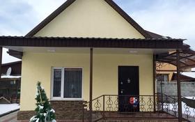 3-комнатный дом, 85 м², 10 сот., Балпык би 294/12 — Джангильдина за 26.5 млн 〒 в Талдыкоргане