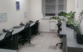 Помещение площадью 20 м², Рыскулова 10а за 1 500 〒 в Шымкенте