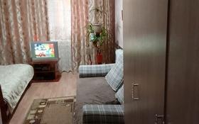 1-комнатная квартира, 22.5 м², 5/6 этаж, Баймагамбетова 3к 4 — Баймагамбетова за 7.3 млн 〒 в Костанае