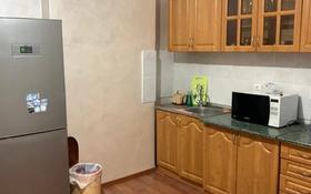 1-комнатная квартира, 46 м², 4/5 этаж помесячно, 17-й мкр 79 за 90 000 〒 в Актау, 17-й мкр
