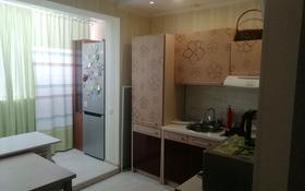 2-комнатная квартира, 53 м², 5/9 этаж, 5 мкр за 17 млн 〒 в Аксае