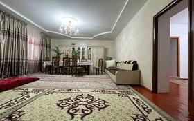 5-комнатная квартира, 120 м², 1/2 этаж, улица Жанкожа батыра 82Б за 13 млн 〒 в