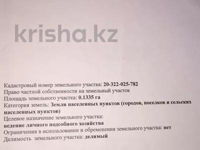 8-комнатный дом, 541 м², 13.5 сот., мкр Карагайлы 90 — ул Кали Надыра за 135 млн 〒 в Алматы, Наурызбайский р-н