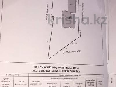 8-комнатный дом, 541 м², 13.5 сот., мкр Карагайлы 90 — ул Кали Надыра за 135 млн 〒 в Алматы, Наурызбайский р-н — фото 4