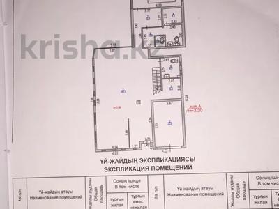 8-комнатный дом, 541 м², 13.5 сот., мкр Карагайлы 90 — ул Кали Надыра за 135 млн 〒 в Алматы, Наурызбайский р-н — фото 5