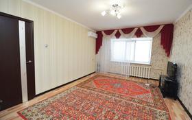 1-комнатная квартира, 38.7 м², 6/6 этаж, Жамбыла за 9 млн 〒 в Уральске