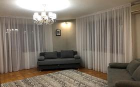 4-комнатная квартира, 150 м², 5/5 этаж помесячно, Достык — Омарова за 320 000 〒 в Алматы, Медеуский р-н