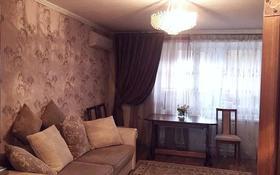 3-комнатная квартира, 59 м², 4/5 этаж, Айтбаева 29 за 12.5 млн 〒 в