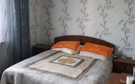 3-комнатный дом, 101 м², 3 сот., 26 за 17 млн 〒 в Жана куате