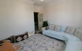 4-комнатная квартира, 180 м², 3/4 этаж, Теоманпаша 9 — Теоманпаша за ~ 23 млн 〒 в Анталье