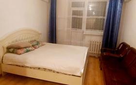 2-комнатная квартира, 60 м², 2/9 этаж посуточно, Абая 1 — Кумызбекова за 8 000 〒 в Нур-Султане (Астана), Сарыарка р-н