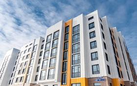 3-комнатная квартира, 96.94 м², 38-я 21/1 за ~ 36.2 млн 〒 в Нур-Султане (Астана), Есиль р-н
