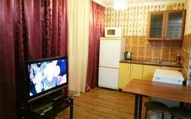 1-комнатная квартира, 31 м², 2/4 этаж посуточно, проспект Мира 20 — Гагарина за 7 000 〒 в Жезказгане