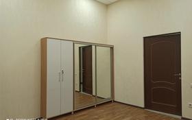 Помещение площадью 20 м², Ауэзова 28 — Победы за 4 500 〒 в Усть-Каменогорске