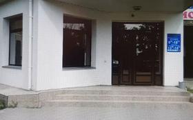 Промбаза 0.5 га, проспект 312-й Стрелковой Дивизии 10б за 160 млн 〒 в Актобе