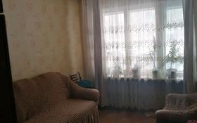 2-комнатная квартира, 47.2 м², 1/5 этаж, улица Маяковского 20 за 12 млн 〒 в Усть-Каменогорске