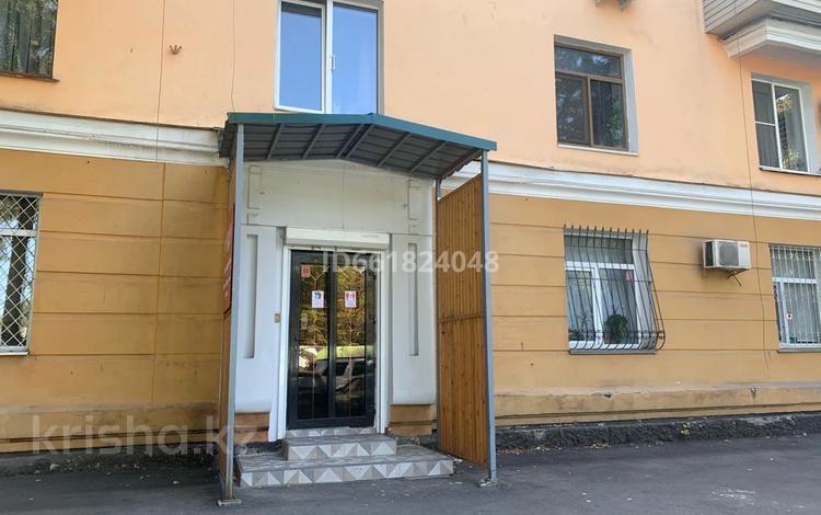 Офис площадью 120 м², Джамбыла 48 — Назарбаева за 82 млн 〒 в Алматы, Медеуский р-н