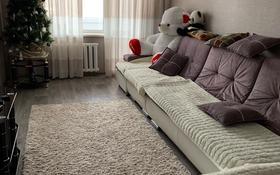 2-комнатная квартира, 48 м², 2/5 этаж, Ленинградская 63 за 8 млн 〒 в Шахтинске