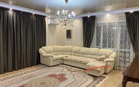 5-комнатная квартира, 240 м², 1/5 этаж, 5-й Микрорайон 7Б за 72.6 млн 〒 в Костанае
